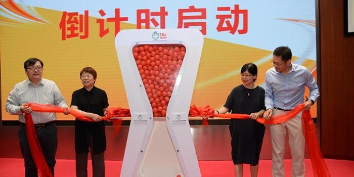 2018中国(上海)国际青少年校园足球邀请赛即将