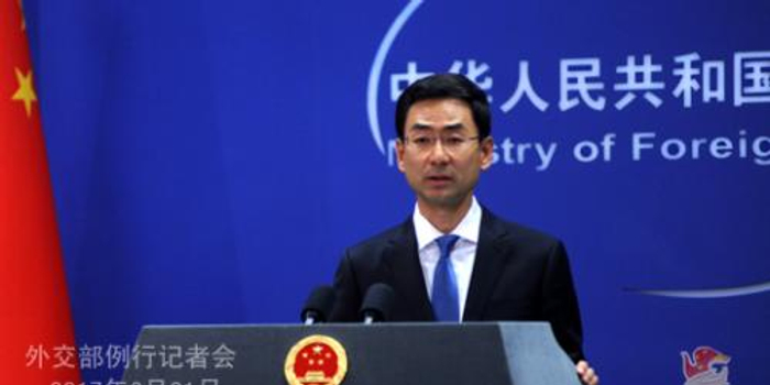 中方对安倍在中日干系中的表示有何评论?外交部回应|安倍评论中国