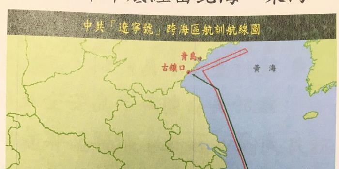 台湾公布大陆军力报告 七种情况下可攻台_手