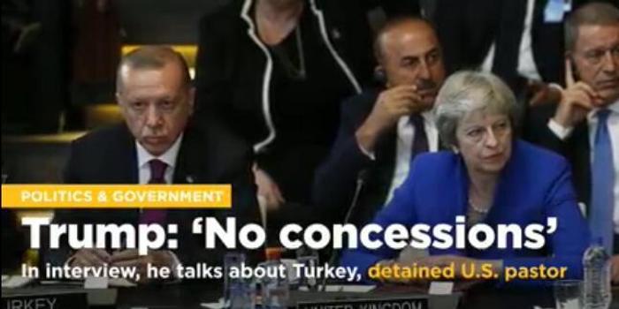 特朗普強硬表態:土耳其犯嚴重錯誤 不做任何讓步