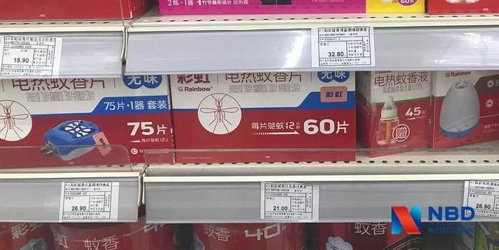 一年賣出超500萬床電熱毯 彩虹電器準備沖刺IPO