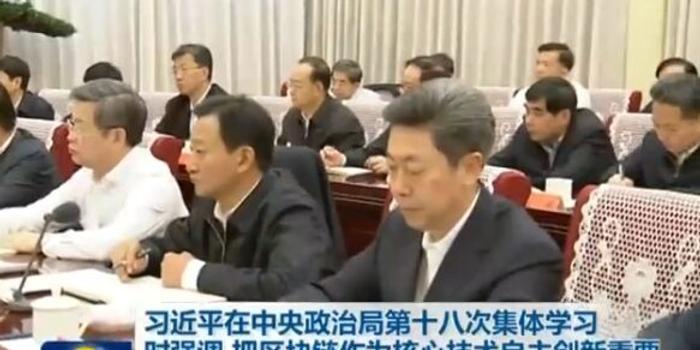 復星郭廣昌:已布局區塊鏈底層技術和應用技術企業