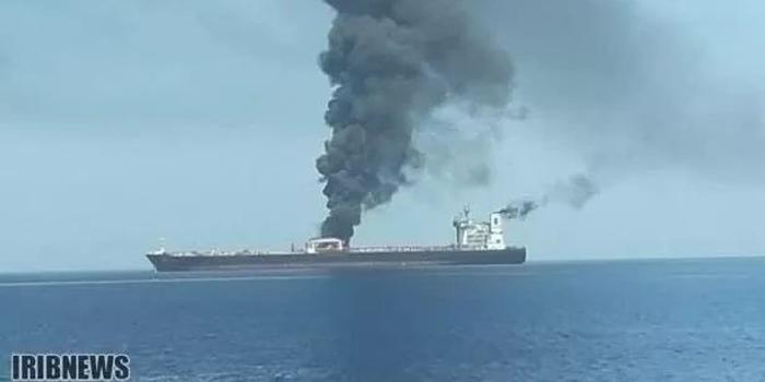 伊朗油輪在沙特附近海域爆炸 中方:望各方保持克制