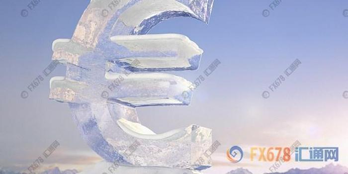 歐盟三大經濟體皆?;刂?,歐元持續陰跌回天乏力