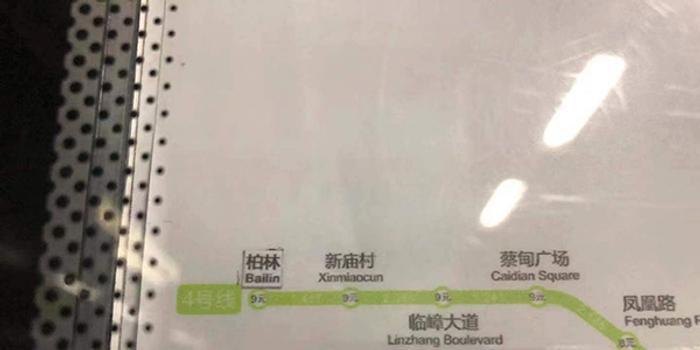 武漢地鐵柏林(bólín)站逐步更名柏林(bǎilín)