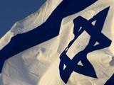 工资太低?以色列关闭全球所有大使馆,外交部嫌待遇太差