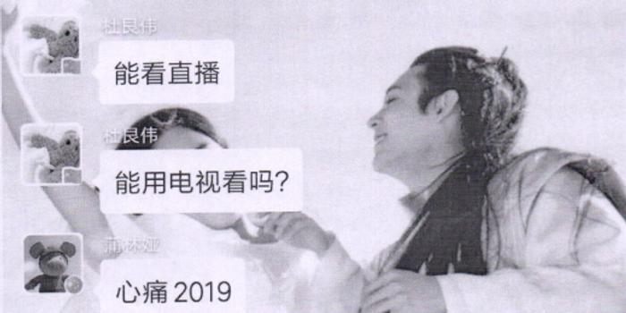 兩網民微信群中侮辱閱兵官兵 警方:嚴懲 絕不姑息