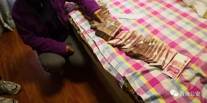 青海:抓獲門徒會邪教成員329人 摧毀其在青組織