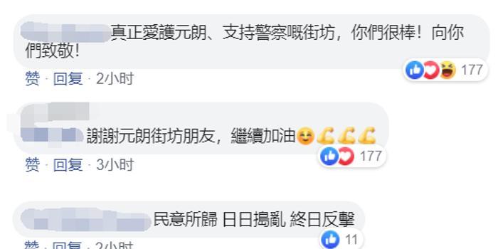 看不下去了 香港市民齊聲痛罵暴徒:時代垃圾