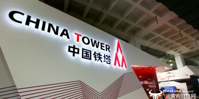 媒體:電信聯通合資建5G網絡對鐵塔公司影響重大