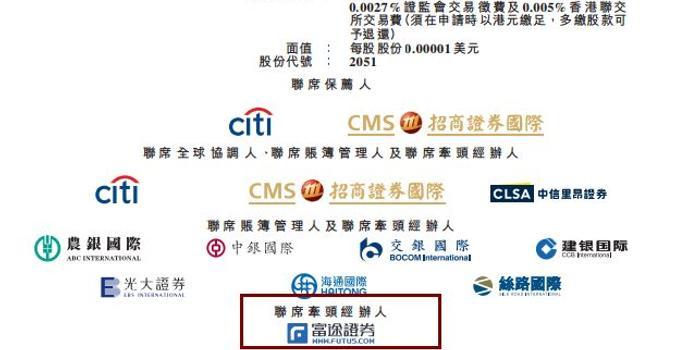 51信用卡要上市了 憑借1億張信用卡估值最高136億