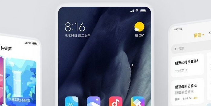 Redmi 7/Note 7/7 Pro迎MIUI 11穩定版更新