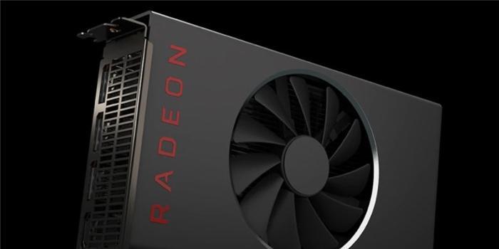 AMD新款7nm顯卡RX 5500/XT發布,1.6倍每瓦性能