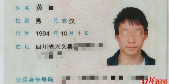 25歲小伙赴云南見女網友陷傳銷身亡:次日離奇墜樓
