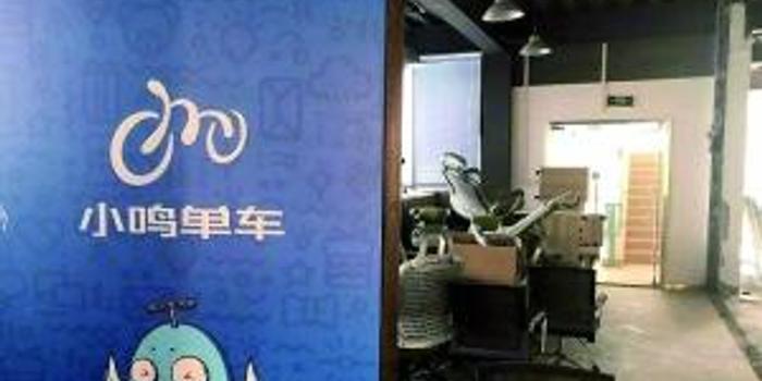 早已人去楼空的小鸣单车杭州总部。图片来自山东卫视调查
