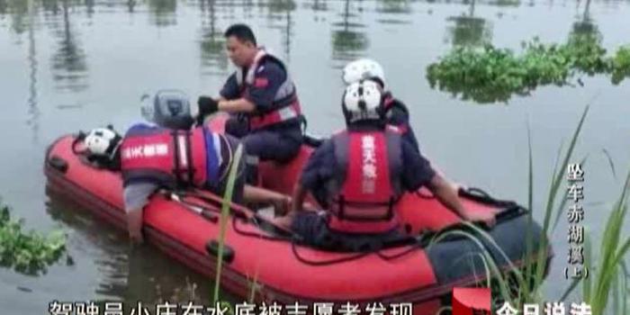 19歲小伙開車沖入河中沉河底 事故背后的真相驚人