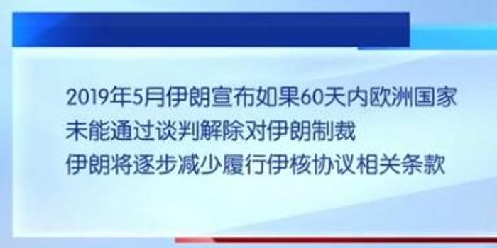 俄羅斯外長:伊朗未違反《不擴散核武器條約》