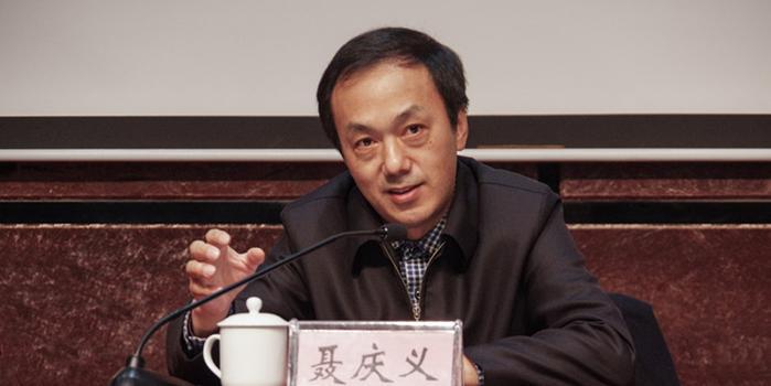 安徽廣電臺長換人 聶慶義獲提名莊保斌不再擔任