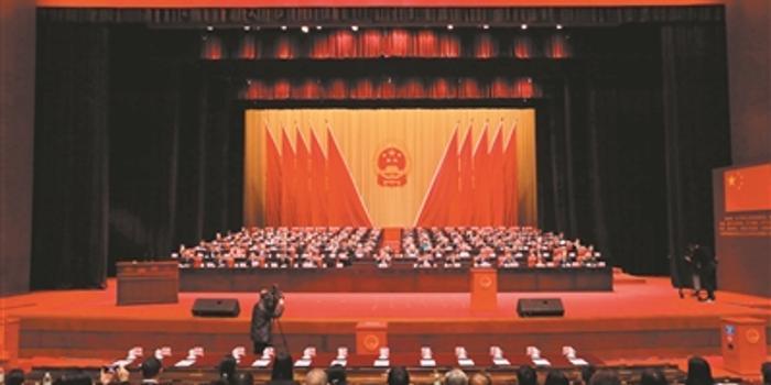 广州市十五届人大四次会议胜利闭幕