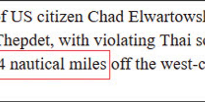 美國男子在海上安家 被泰國稱侵犯主權或面臨死刑