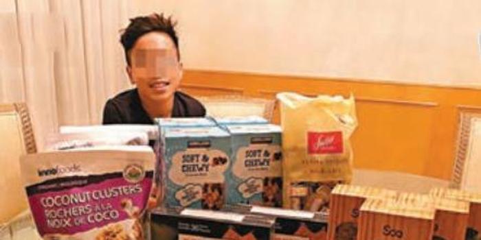 加籍華裔男童買零食寄送港警:謝謝?;の業那茲? class=