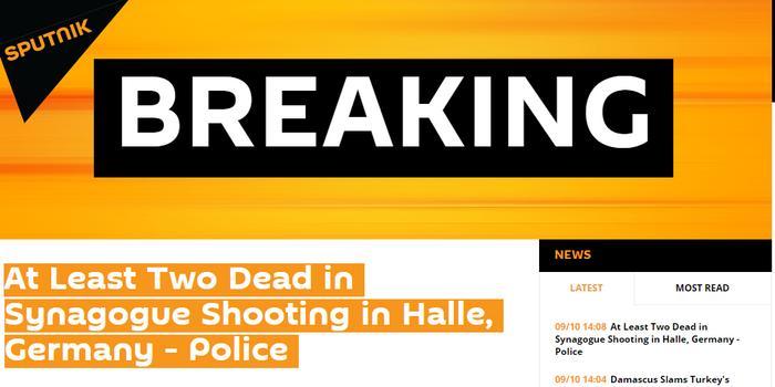 德國猶太教堂附近發生槍擊事件 至少2人死亡
