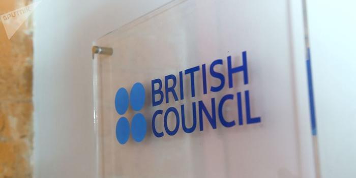 這一英國機構在伊朗被禁 涉嫌為英軍情六處服務