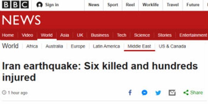 伊朗發生5.9級地震 6人死亡數百人受傷
