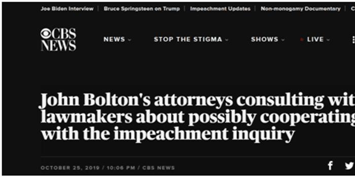 博爾頓反擊?其律師被曝或就彈劾特朗普進行配合
