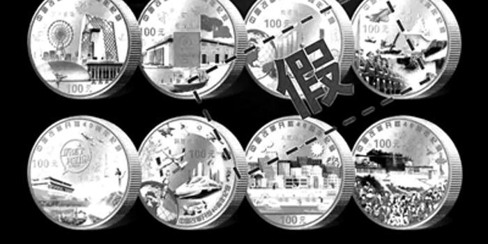 央行發行《開國大典》1公斤紀念銀幣?官方辟謠