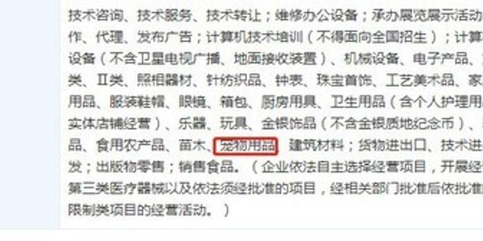 http://www.kzmahc.tw/riyongbaihuo/468757.html