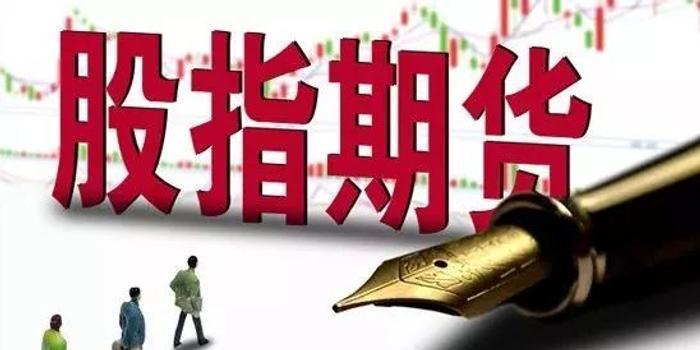 沪深300股指期货的交易规则是什么