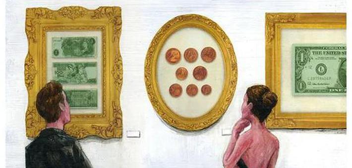 一个币,一套房