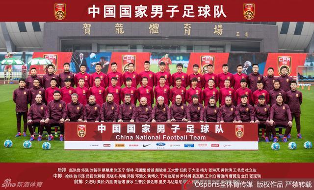 2017年3月20日,中国长沙,2018年俄罗斯世界杯预选赛,中国国家男子足球队在长沙拍摄官方合影,以全力备战3月23日与强敌韩国队的比赛。
