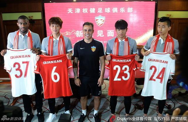 7月17日,天津权健俱乐部召开新援见面会 ,新援莫德斯特、裴帅领衔出席。