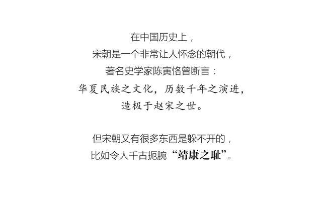 宋徽宗:文艺小天王难抵江山恨
