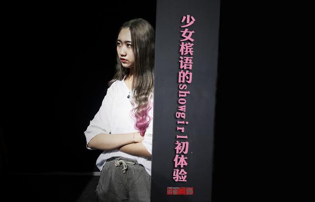 16岁的高中生槟语今年第一次来参选就选上了巨人游戏的showgirl,这次ChinaJoy她也遇到了经纪人不靠谱后来更换的情况,可以说积累了不少社会经验。图为29日彩排时槟语等待得有点辛苦,她也会去质疑一些主办方的安排。中新社发 张浩 摄