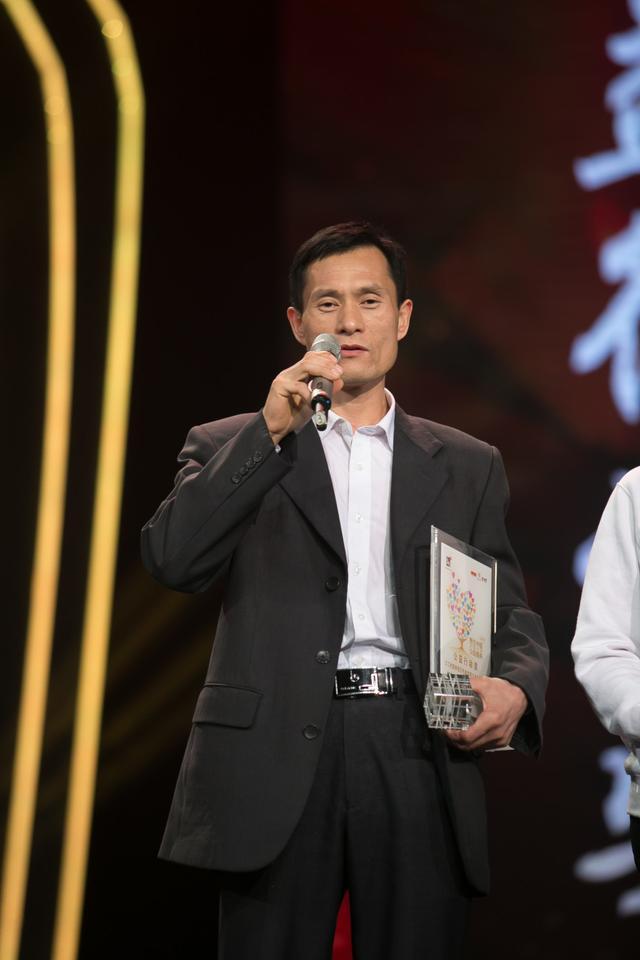 责任中国2015公益盛典