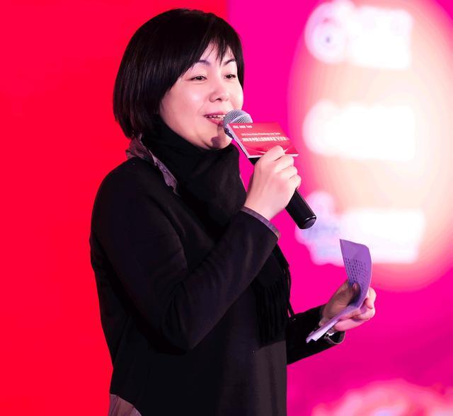 2016新浪微公益年度颁奖典礼