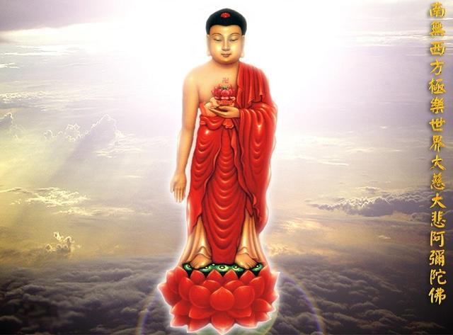 阿弥陀佛,又名无量佛、无量光佛、无量寿佛等。大乘经载,阿弥陀佛在过去久远劫时曾立大愿,建立西方净土,广度无边众生,成就无量庄严功德,为大乘佛教所广为崇敬和弘扬。汉传佛教的净土宗,则完全以往生阿弥陀佛的西方净土作为专修的法门。(来源:佛门网)