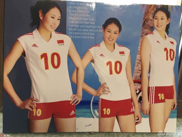 2016年8月21日,辽宁沈阳,中国女排奥运夺金,队员颜妮靓照曝光。