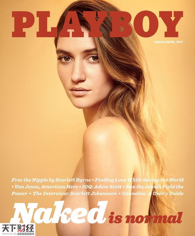 """男性杂志《花花公子》3/4月刊重新开始登裸照,主角是模特伊丽莎白(Elizabeth Elam)。过去1年《花花公子》放弃赖以成名的裸照,但现在面对""""自然的强大力量""""重操旧业。伊丽莎白以凹凸有致曲线美著称,符合杂志审美要求。图为《花花公子》3/4月刊封面。"""