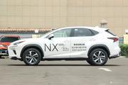 雷克萨斯NX新能源热销中 欲购从速