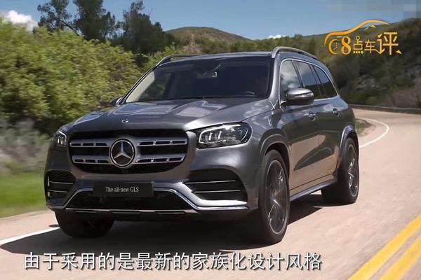 视频:SUV奔驰GLS车展吸引众人眼球,内外设配置全面升级