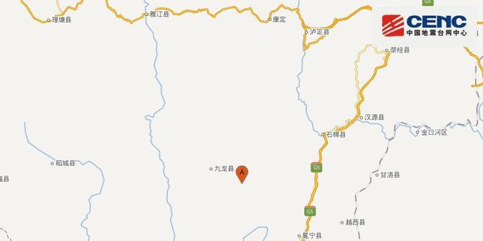 四川甘孜州九龍縣附近發生3.0級左右地震