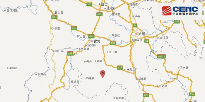 四川宜賓市珙縣發生3.0級地震 震源深度8千米