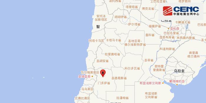阿根廷發生5.5級地震 震源深度150千米