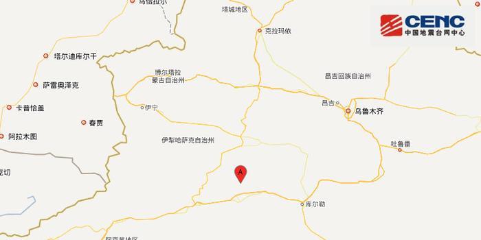 新疆巴音郭楞州輪臺縣附近發生4.1級左右地震