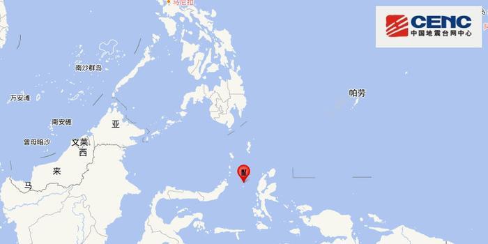 印尼马鲁古海北部发生5.6级地震 震源深度50千米